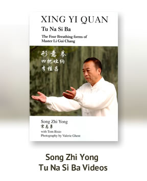 Song Zhi Yong Tu Na Si Ba Videos